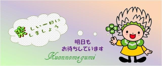 f0214467_8333817.jpg