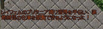 b0022669_012064.jpg