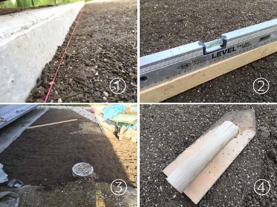 庭しごとに欠かせないアイテムと、芝生張りの整地作業完了_c0293787_12193173.jpg