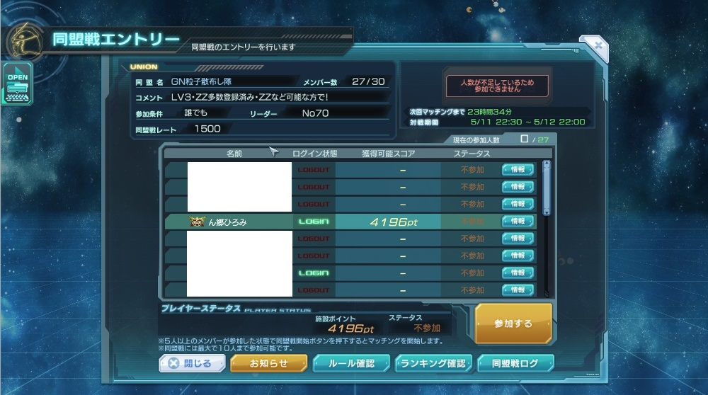 c0224791_22285651.jpg