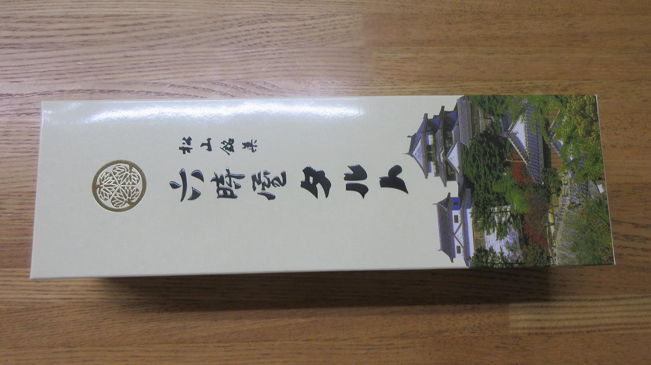 松山銘菓 六時屋タルト_b0163804_9463492.jpg