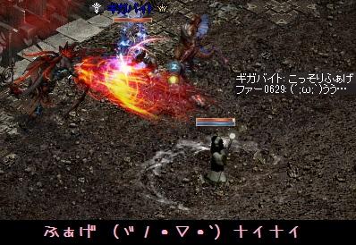 f0072010_2129763.jpg