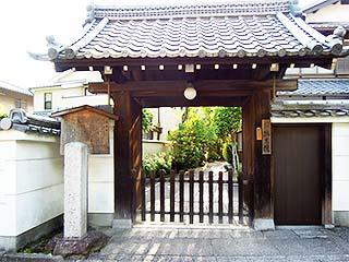 関西プチ遠征_f0080612_19463747.jpg