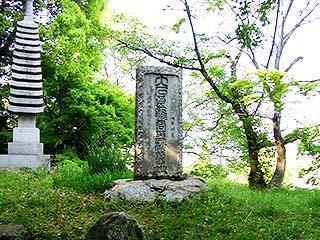 関西プチ遠征_f0080612_1946425.jpg