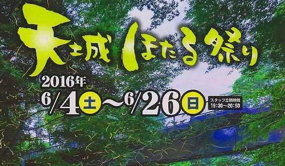 f0182513_20125613.jpg