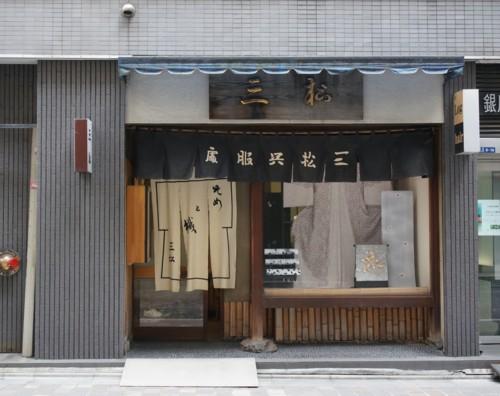 何故か和装店が多い銀座_f0055131_15431684.jpg