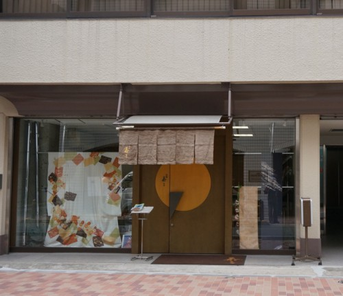何故か和装店が多い銀座_f0055131_15435134.jpg