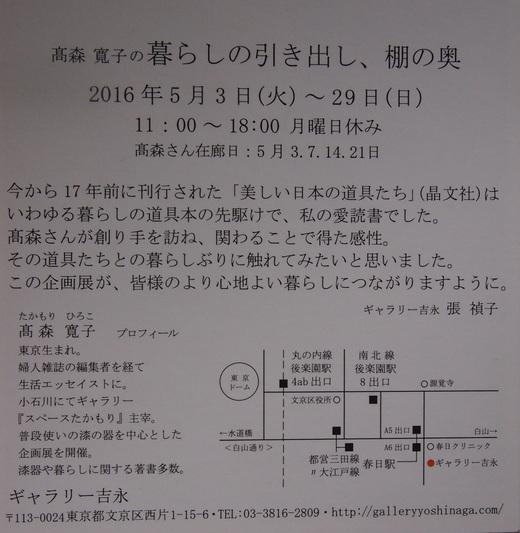 f0152733_11283256.jpg