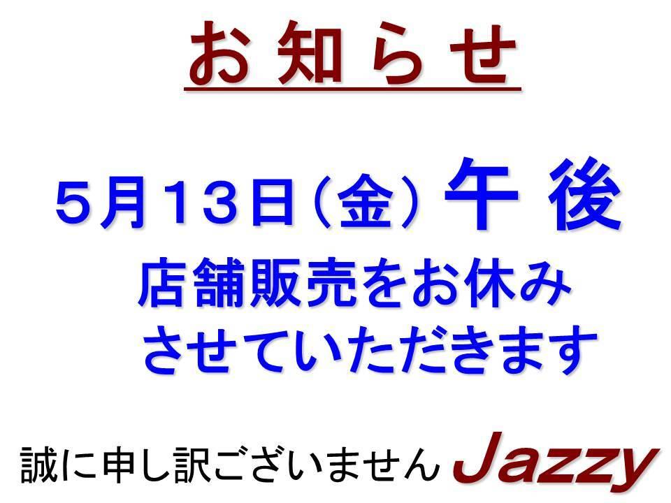 c0218851_17495301.jpg