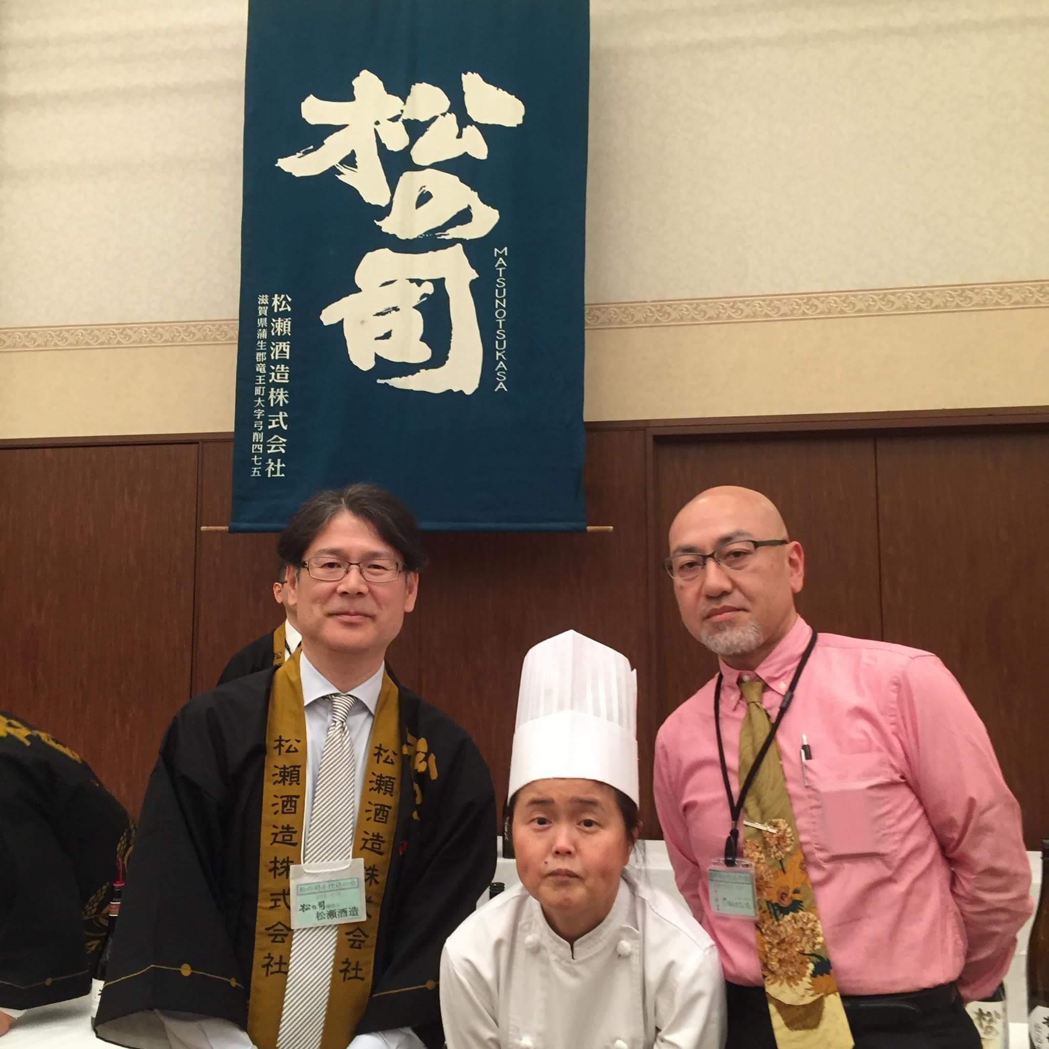「第32回松の司きき酒会in長浜」御礼_f0342355_16580984.jpeg