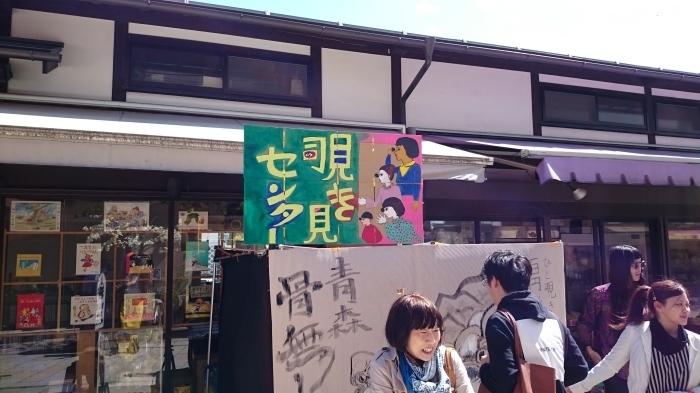 昭和の坩堝参戦レポート_c0159762_20384308.jpg