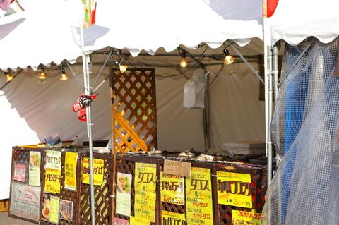 2016美濃焼祭 追記_d0310876_18303318.jpg
