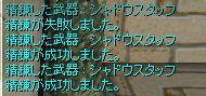 d0330183_21495532.jpg