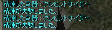 d0330183_2364452.jpg