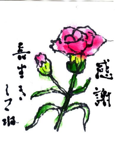 b0335286_22010306.jpg