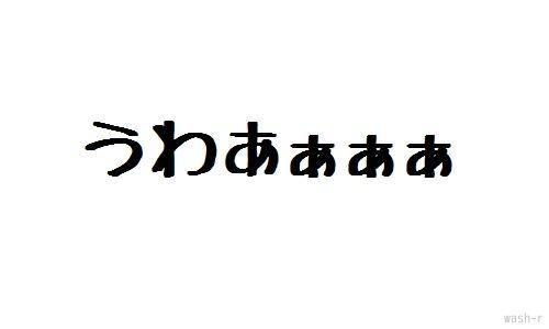 b0029488_10251332.jpg