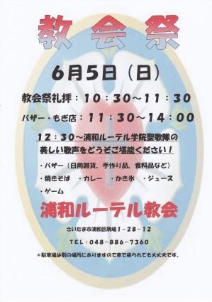 b0103594_11003854.jpg