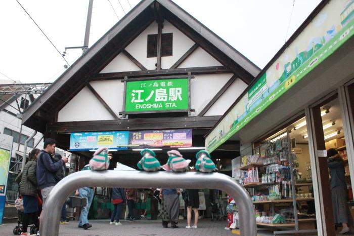 江の島1_d0337698_22293158.jpg