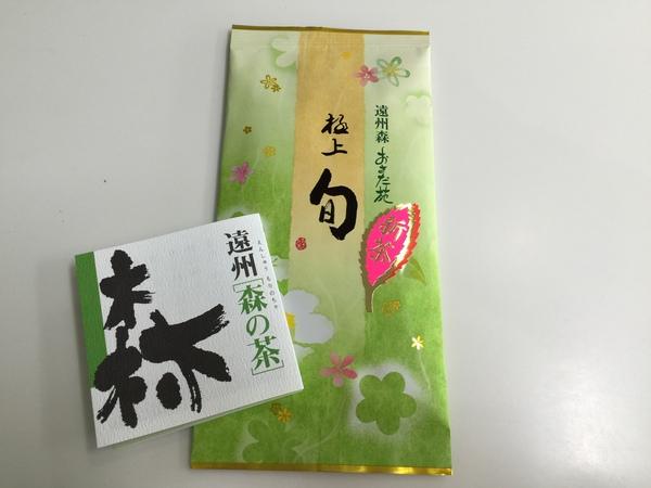 被災地工場は休止、そして走り新茶をありがとうございました。_d0054704_2019166.jpg
