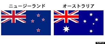 「ノース・アタック・マップ」2:ニュージーランドvsUAEのサーバー戦争!_a0348309_831480.png