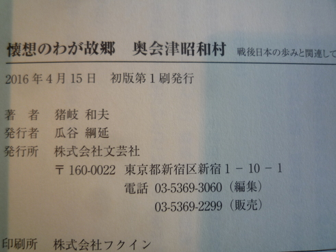 c0189218_810535.jpg