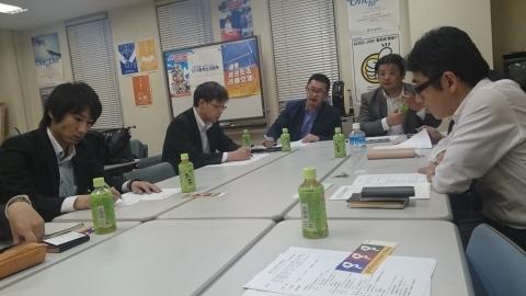 5月 9日(月) 連合文京幹事会_e0093518_16430008.jpg