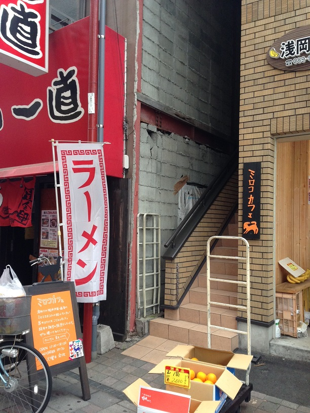 久しぶりの食ブログ♪_f0191324_91192.jpg