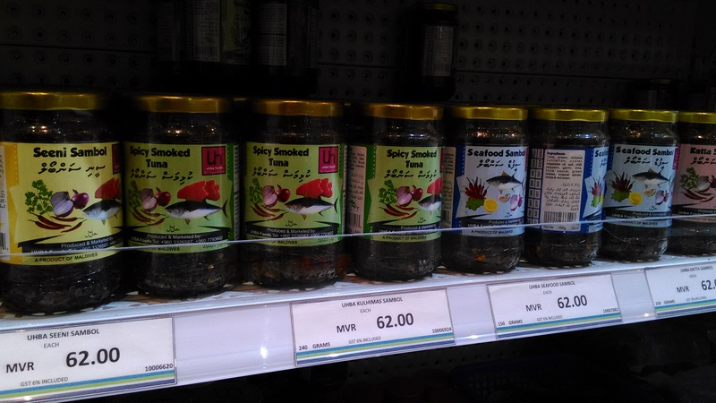 【モルディブ ショッピング】 お土産探しはやっぱり地元のスーパー! STOマーケット_a0349326_22413341.jpg