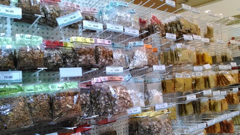 【モルディブ ショッピング】 お土産探しはやっぱり地元のスーパー! STOマーケット_a0349326_22443896.jpg