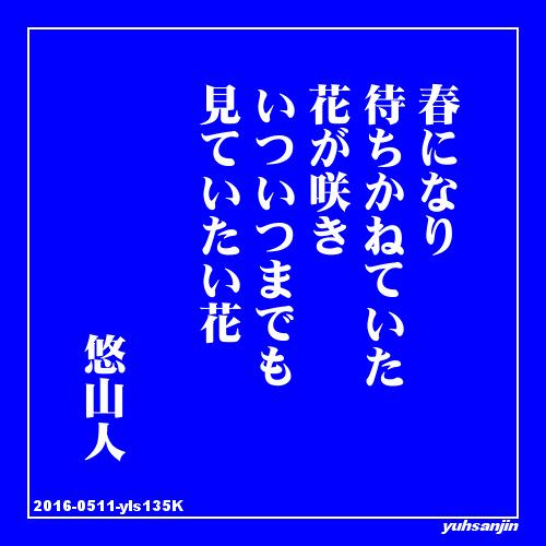 f0188432_11515714.jpg