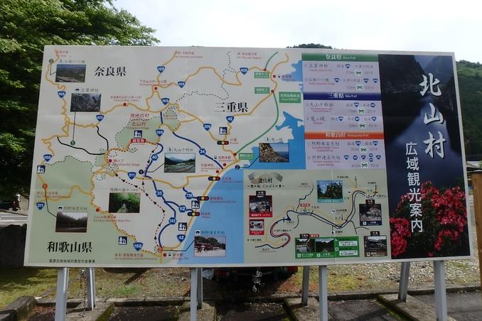 北山川へ_c0113733_2346309.jpg