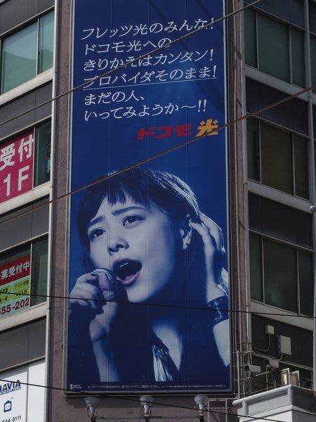 NTT西日本ビッググロ-ブ_b0190540_2173281.jpg