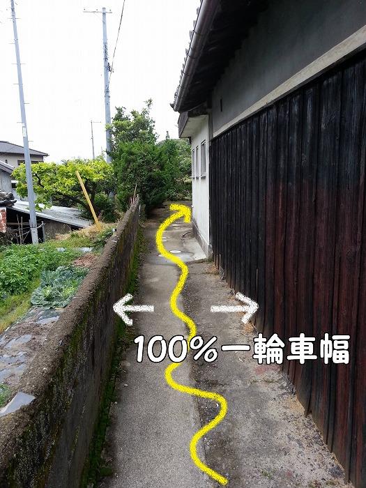 b0168041_14122119.jpg