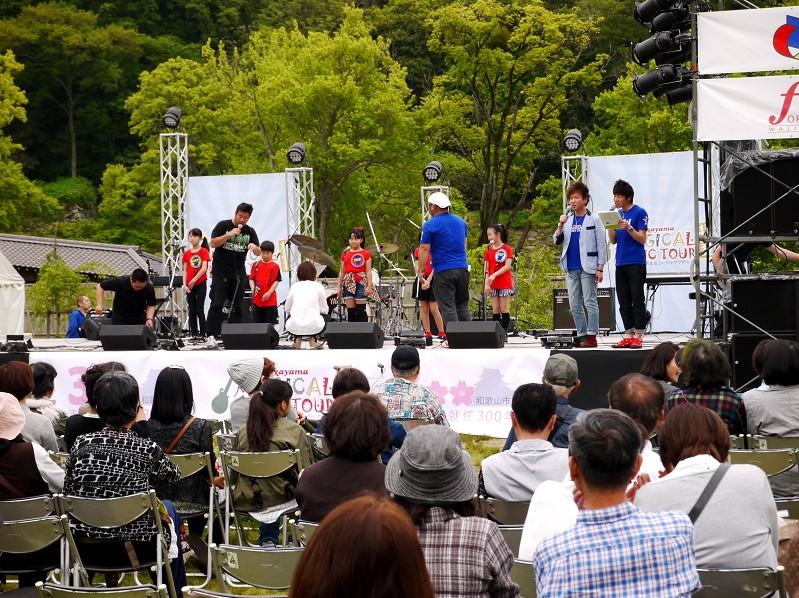 第11回わかやまマジカルミュージックツアー_b0093754_22244922.jpg