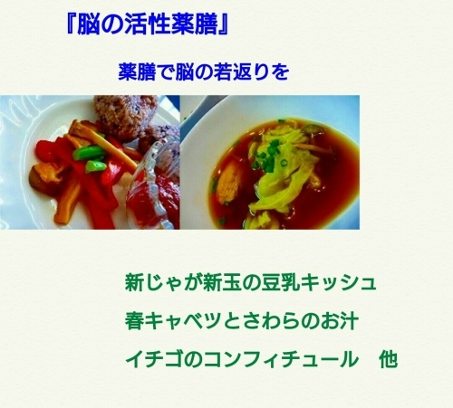 参観日_b0328361_18351498.jpg