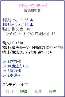 e0059004_17496.png
