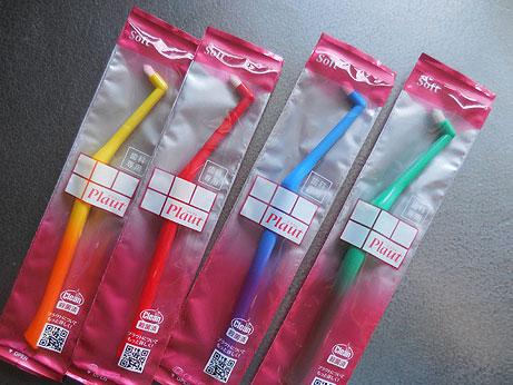 歯と歯茎の健康にタフトブラシまとめ買い_d0020309_17102165.jpg
