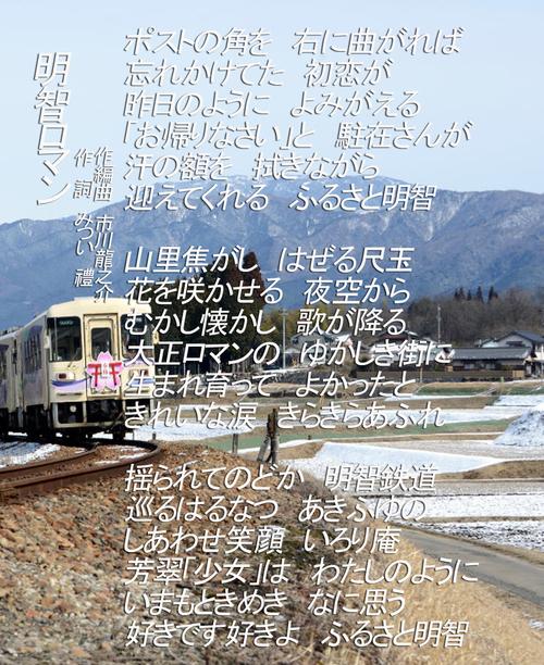 d0095910_645567.jpg