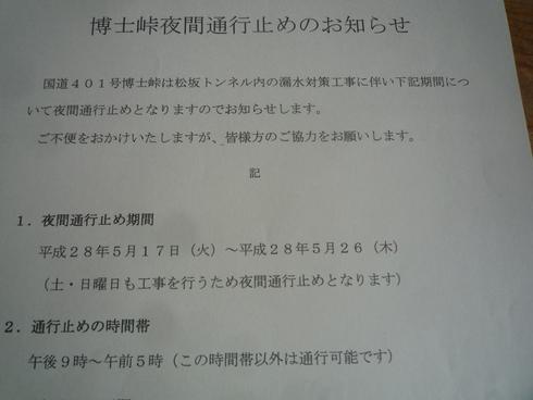 c0189218_8362855.jpg