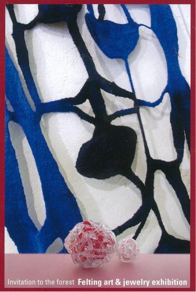 作品展のご案内〜ノリタケの森ギャラリー〜_e0095418_19450100.jpg