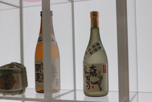 【東京農業大学「食と農」の博物館】_f0348831_22040038.jpg