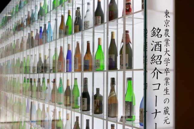 【東京農業大学「食と農」の博物館】_f0348831_22040093.jpg