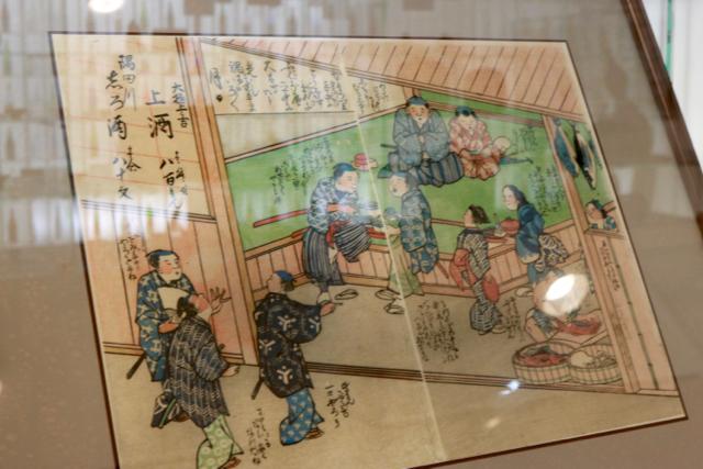【東京農業大学「食と農」の博物館】_f0348831_22040179.jpg