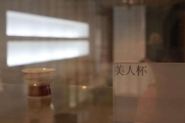 【東京農業大学「食と農」の博物館】_f0348831_22040525.jpg