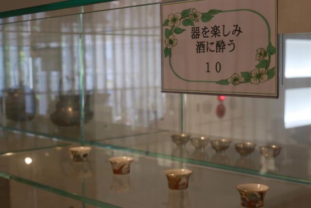 【東京農業大学「食と農」の博物館】_f0348831_22040568.jpg