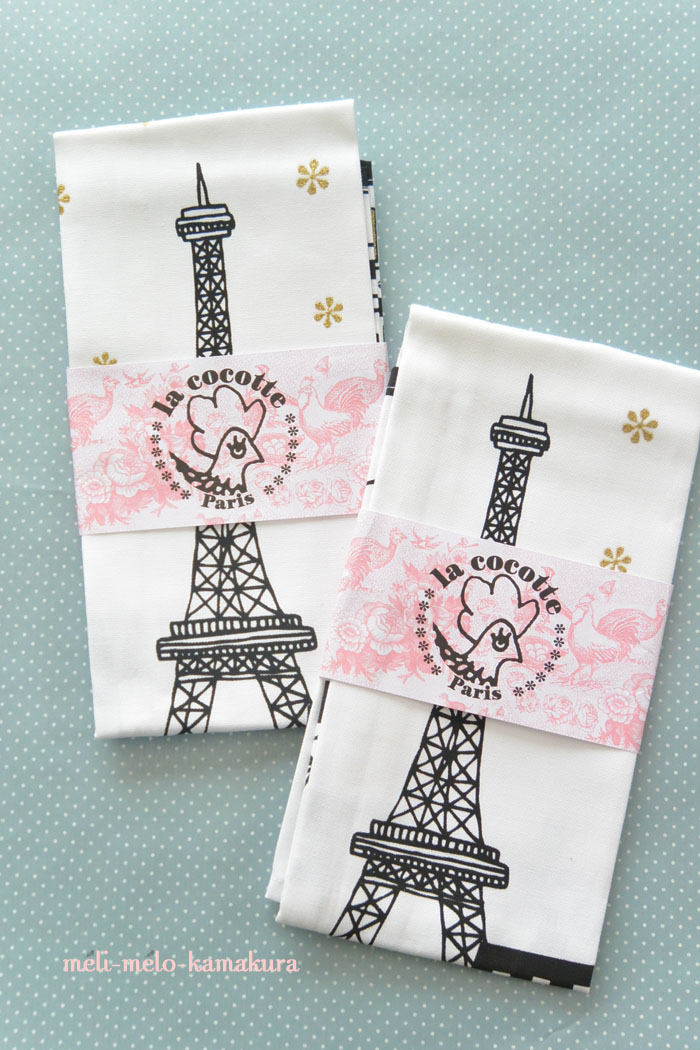 ◆【ネットショップ新商品】パリの街とめんどりがキュート!『La Cocotte Paris』のトルション_f0251032_15384149.jpg