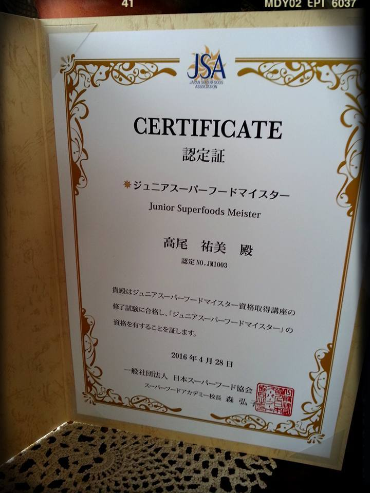 合格しました。_a0105740_16512128.jpg