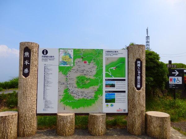 熊本の風景(熊本頑張れ2)_f0337554_17424175.jpg