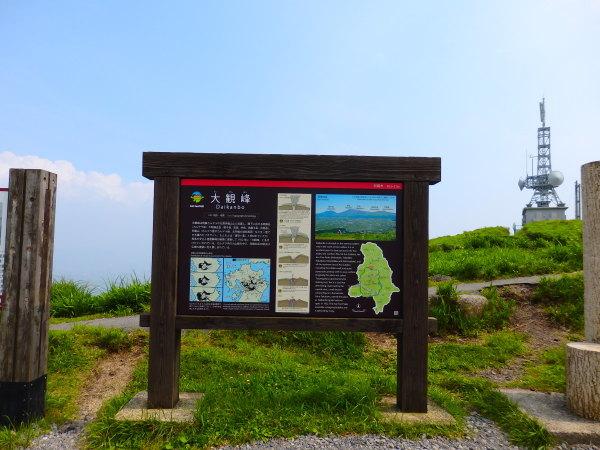 熊本の風景(熊本頑張れ2)_f0337554_17440059.jpg