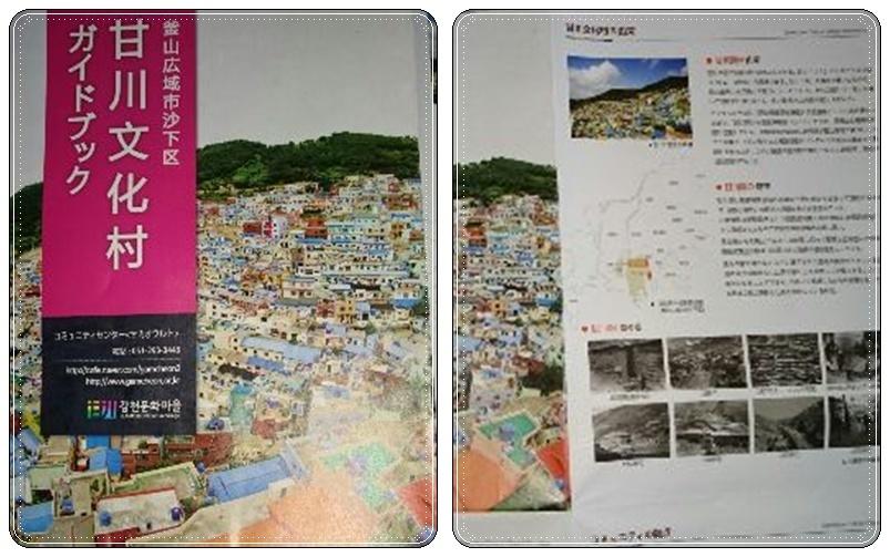 ダイヤモンドプリンセス3日目ー釜山・1_b0236665_13320870.jpg